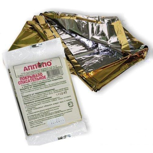 """Покрывало спасательное """"Защита"""" 160х210 см, в сложенном виде: 9х14 см"""