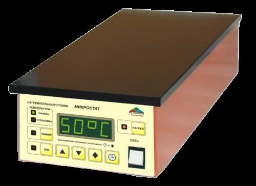 Столик нагревательный для биопрепаратов Микростат-40