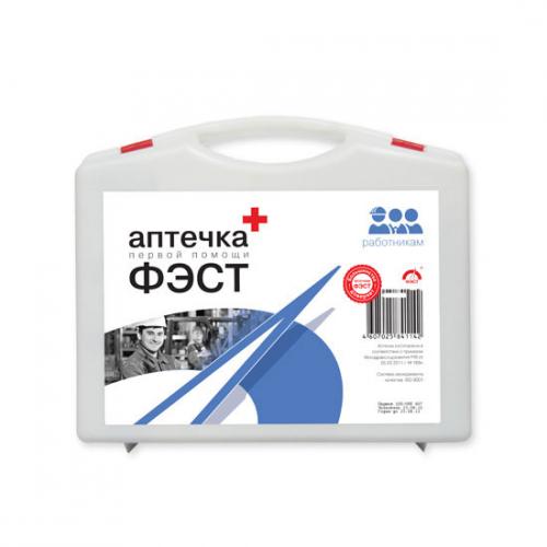 4580/2 тип 02 Аптечка первой помощи работникам (в пластиковом футляре 8-2 ) по приказу №169н от 05 марта 2011г.