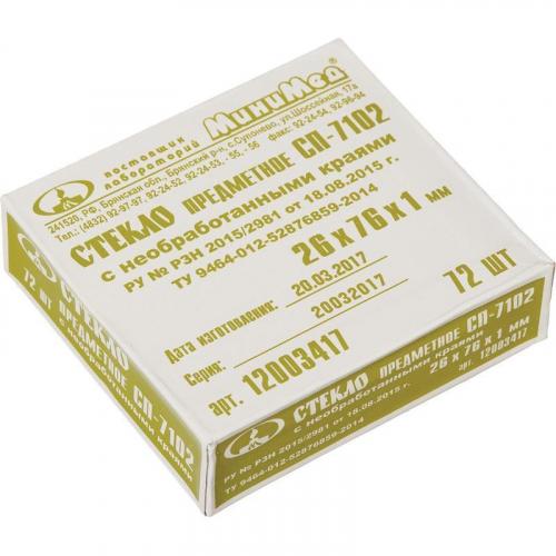 Стекло для микропрепаратов по ТУ 9464-012-52876859-2014, предметное, СП-7102 с необработанными краями, 26*76 мм, толщ.1,0 мм, уп.72 шт/3600шт., МиниЛаб