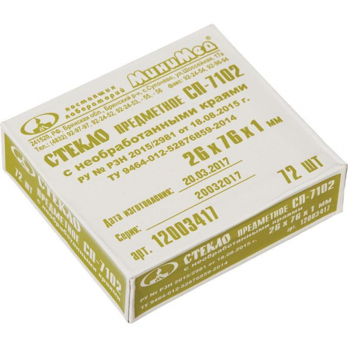 Стекло для микропр-ов, предметное, СП-7102, с необр. краями, 26*76 мм