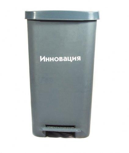 Емкость-контейнер с педалью для отходов класса А, 25 л
