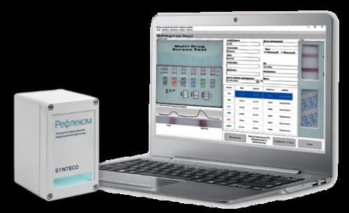 Анализатор иммунохроматографический РЕФЛЕКОМ с принтером и компьютером