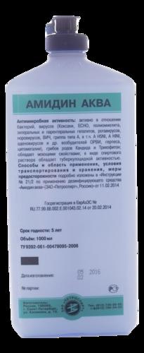 Амидин аква для дезинфекции поверхностей и кожи, готовый раствор, 1 л