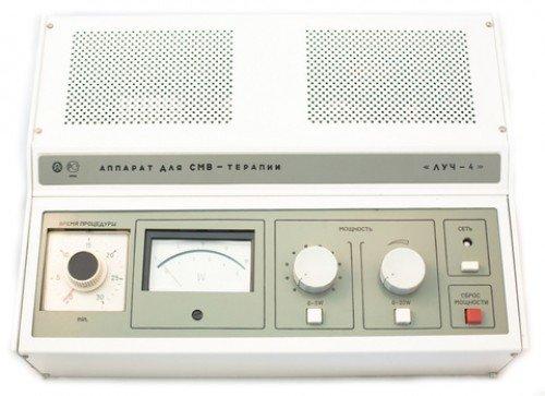 Аппарат для СМВ-терапии СМВ-20-4 ЛУЧ-4