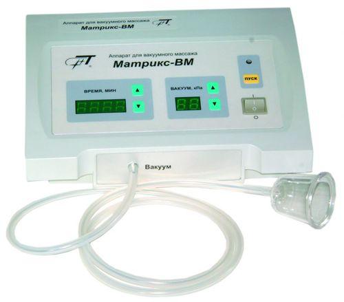 apparat-dlya-vakuumnogo-massazha-matriks-vm.500x500