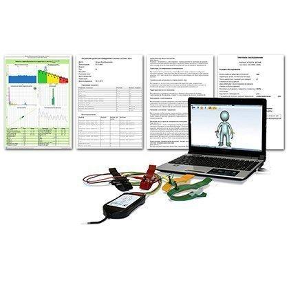 Аппаратно-программный комплекс Здоровье-Экспресс исполнение 2 для школ (анализ ВСР)