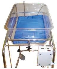 MCI 2А, термоматрац для новорожденных