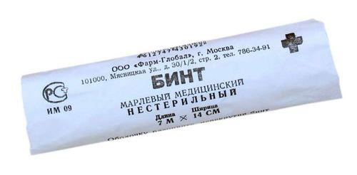 Стерильный марлевый медицинский бинт 7м*14см, инд.уп.