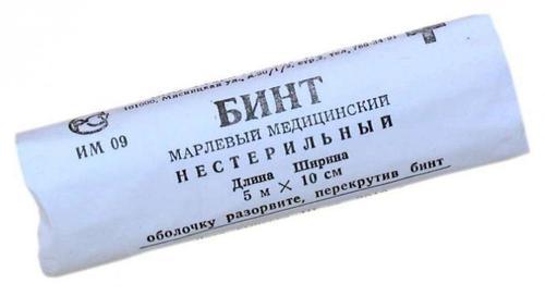 Нестерильный марлевый мед. бинт по ГОСТ 1172-93 5м*10см, инд.уп.