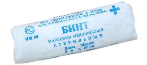 Стерильный марлевый медицинский бинт 5м*10см, инд.уп.