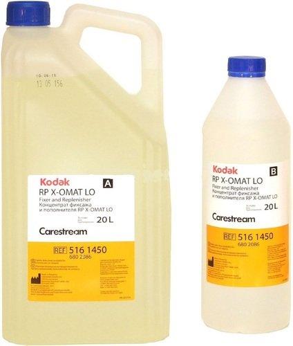 Реактивы для обработки медицинской рентгеновской пленки (закрепитель и регенератор RP Х-Omat LO fixer and replenisher) 2x20л