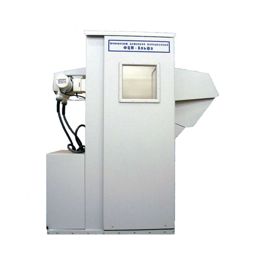 Флюорограф цифровой малодозовый «ФЦМ - Альфа 2К»