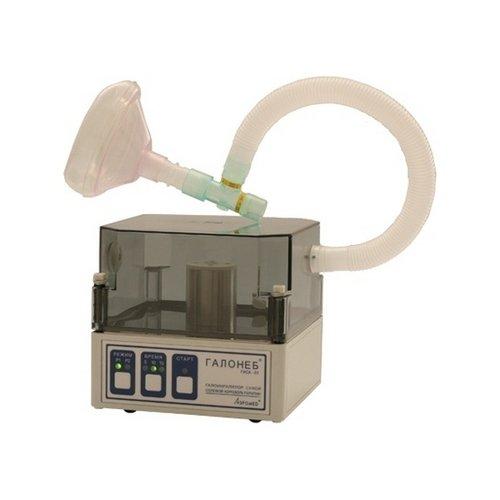 Галоингалятор Галонеб - комплект «Оптима»