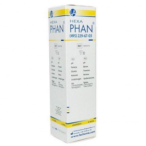 Полифункциональные полоски ФАН (для анализа мочи) ГексаФАН (50 полосок)