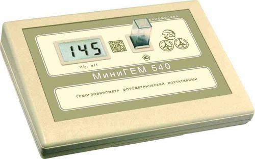 Гемоглобинометр фотометрический АГФ-03/540-Минигем портативный