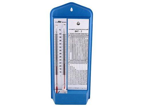 Гигрометр психрометрический ВИТ- 2 (15-40С)