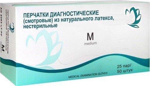 Латексные диагностические перчатки повышенной прочности №25, р.М