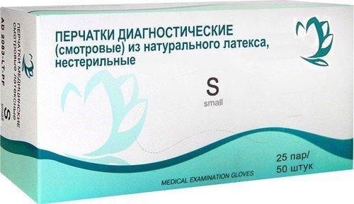 Латексные диагностические перчатки повышенной прочности №25, р.S