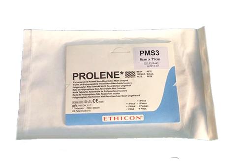 Хирургическая сетка Пролен (Prolene) 10х15 см., эндопротез