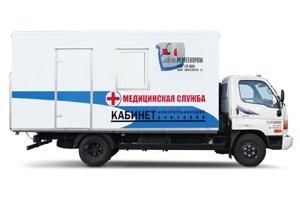 Кабинет рентгеновский подвижной «КРП – УР Флюорография» на базе Hyundai HD-78