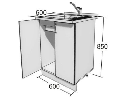 Стол-мойка  600*600*850