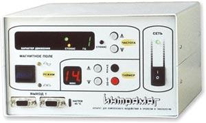 Аппарат магнитотерапии урологический Амус-01 Интрамаг (с мужским и женским комплектом катетеров и излучателей)
