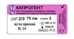 Капрогент (нить капроновая полиамидная) 3-0, н/о, крученая, 75 см без иглы