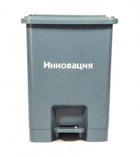 Емкость-контейнер с педалью для вр. хранения для отходов класса А, 15 л