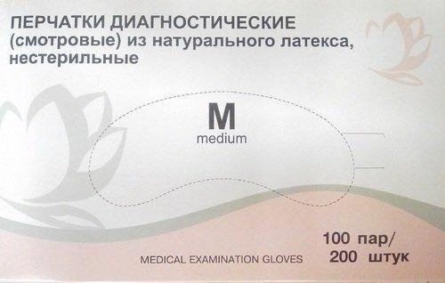 Латексные диагностические перчатки с внутр. полим. покрытием №100 р.M