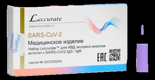 Набор для теста на коронавирус (COVID-19, SARS-CoV2), индивид., 1 шт.