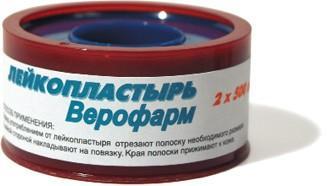 Лейкопластырь медицинский фиксирующий Лейкопластырь на тканевой основе в катушке 2х500 см