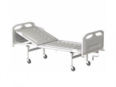 Кровать медицинская КФО-01 МСК-3101 для лежачих больных, двухсекционная