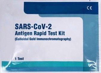 Набор реагентов на антиген к коронавирусу (SARS-COV-2), ПЦР, 1 шт.