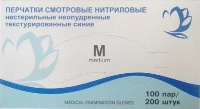 Нитриловые смотровые перчатки текстурированные №100, р.M