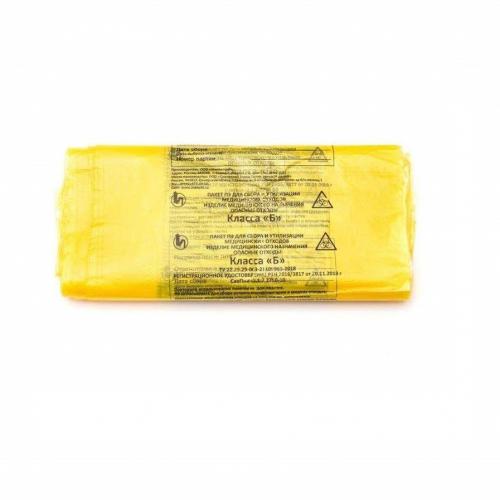 """Пакет для медицинских отходов класса """"Б"""" желтый ,(500*600мм)  30 литров, уп.100шт."""