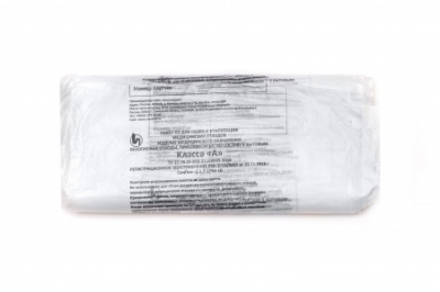 Пакет белый для отходов класса А, 30 шт./рулон, 15 л