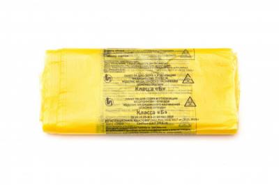 Пакет желтый для отходов класса Б, 30 шт./рулон, 15 л
