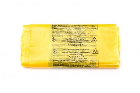 Пакет желтый для отходов класса Б, 10 шт./рулон 120 л