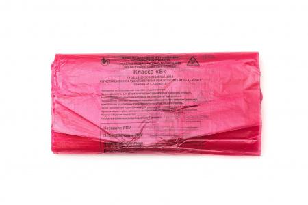 Пакет красный для отходов класса В, 30 л