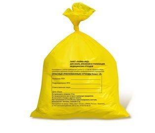 Пакет для утилизации опасных отходов категории Б, 30 л, 30шт., ЖЕЛТЫЕ (в рулоне)