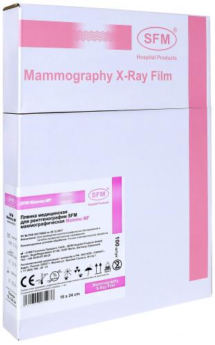Пленка медицинская для рентгенографии SFM маммографическая Mammo MF 18х24