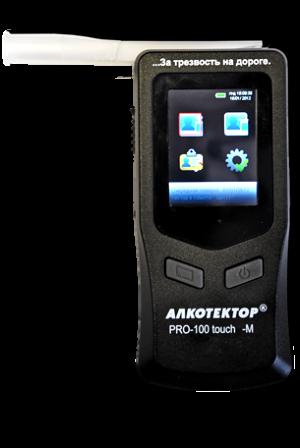 Алкотектор PRO-100 touch-M, алкометр с сенсорным экраном и возможностью ввода данных в память прибора с сенсорной русифицированной клавиатуры, без возможности подключения принтера