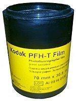 Пленка медиц. рентгеновская Kodak, тип PFH-T 70ммх30,5м