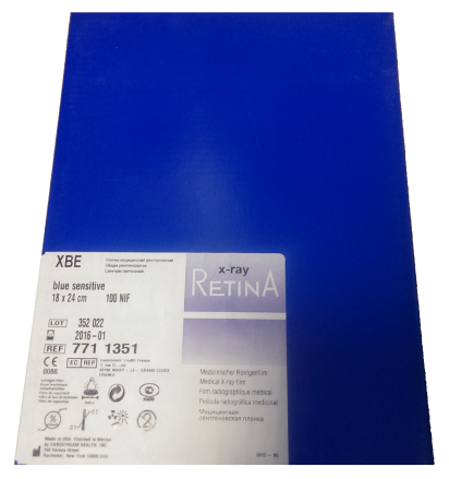Пленка рентгеновская  RETINA XBE 18х24 100 листов