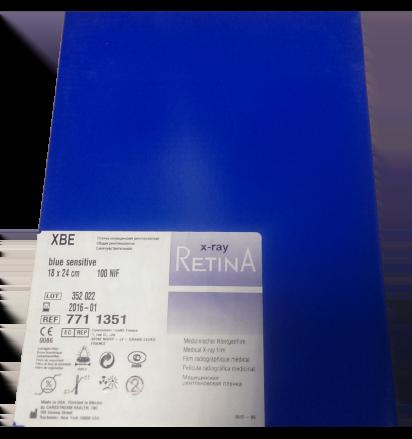 Рентген. пленка медиц. 18 х 24 /100л./ - РЕТИНА-XBM Film, (син.чувст.)