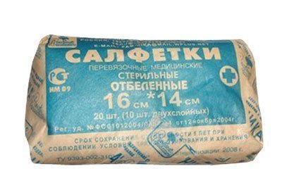Стерильная, двухслойная марлевая салфетка №10 16*14 см