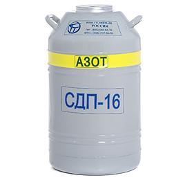 Сосуд Дьюара СДП-16, 16 л