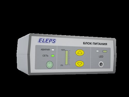 Блок питания для съёмного источника света (стационарный), ЭлеПС