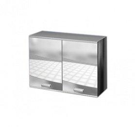 Шкаф навесной двухстворчатый с распашными дверцами; нерж.сталь; 1200*350*466 мм для хранения моющих принадлежностей.